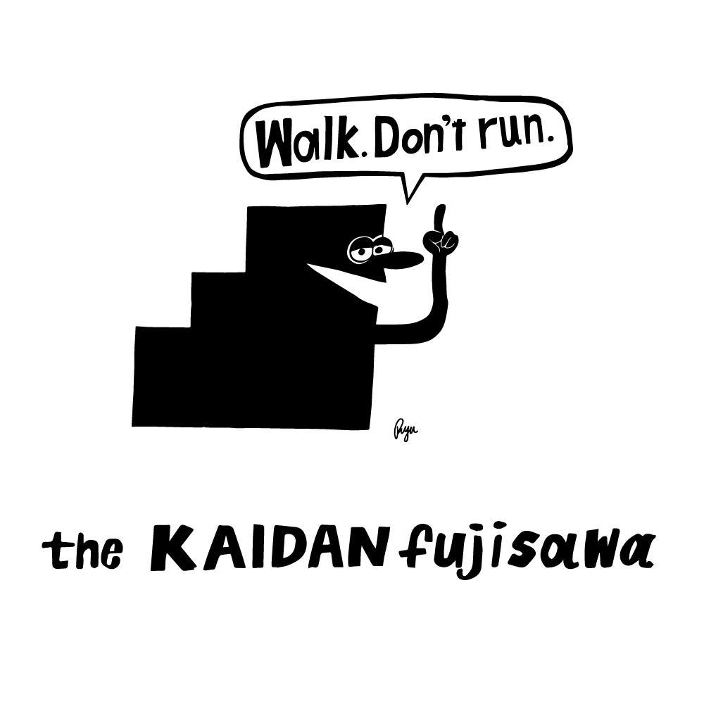 the KAIDAN fujisawa logo